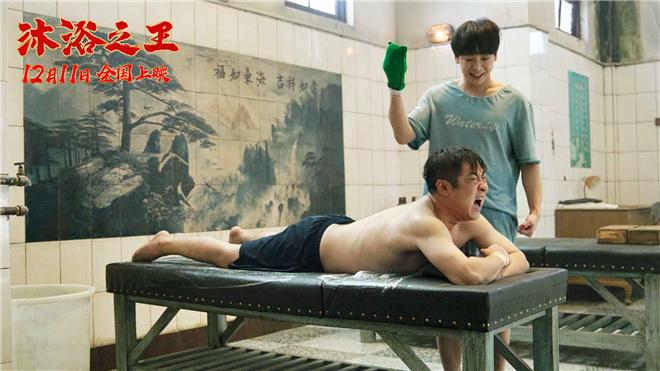 皇冠app(huangguan.us):周票房:《沐浴之王》登顶 哆啦A梦显示不及前作 第3张