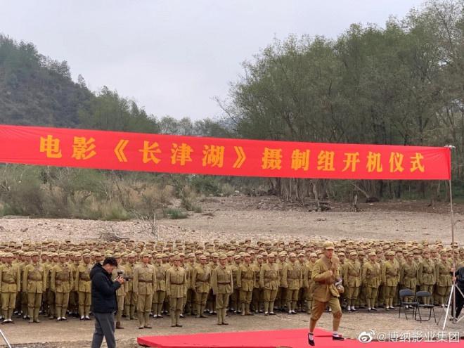 《长津湖》正式开机 吴京易烊千玺士兵造型曝光