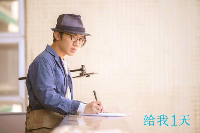 《给我1天》发布飞行员海报蔡卓妍黄祖霖化身爱人