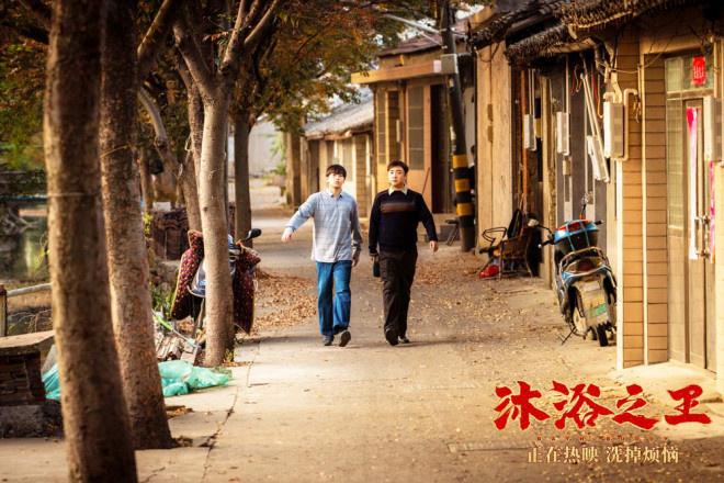 电银付安装教程(dianyinzhifu.com):《沐浴之王》热映 胡夏献唱《说再见吧》温暖隆冬 第4张