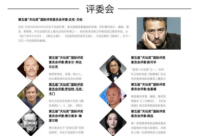 """allbet登录网址(allbet6.com):范小青:""""一次告辞——金基德永远的谢幕。"""" 第5张"""