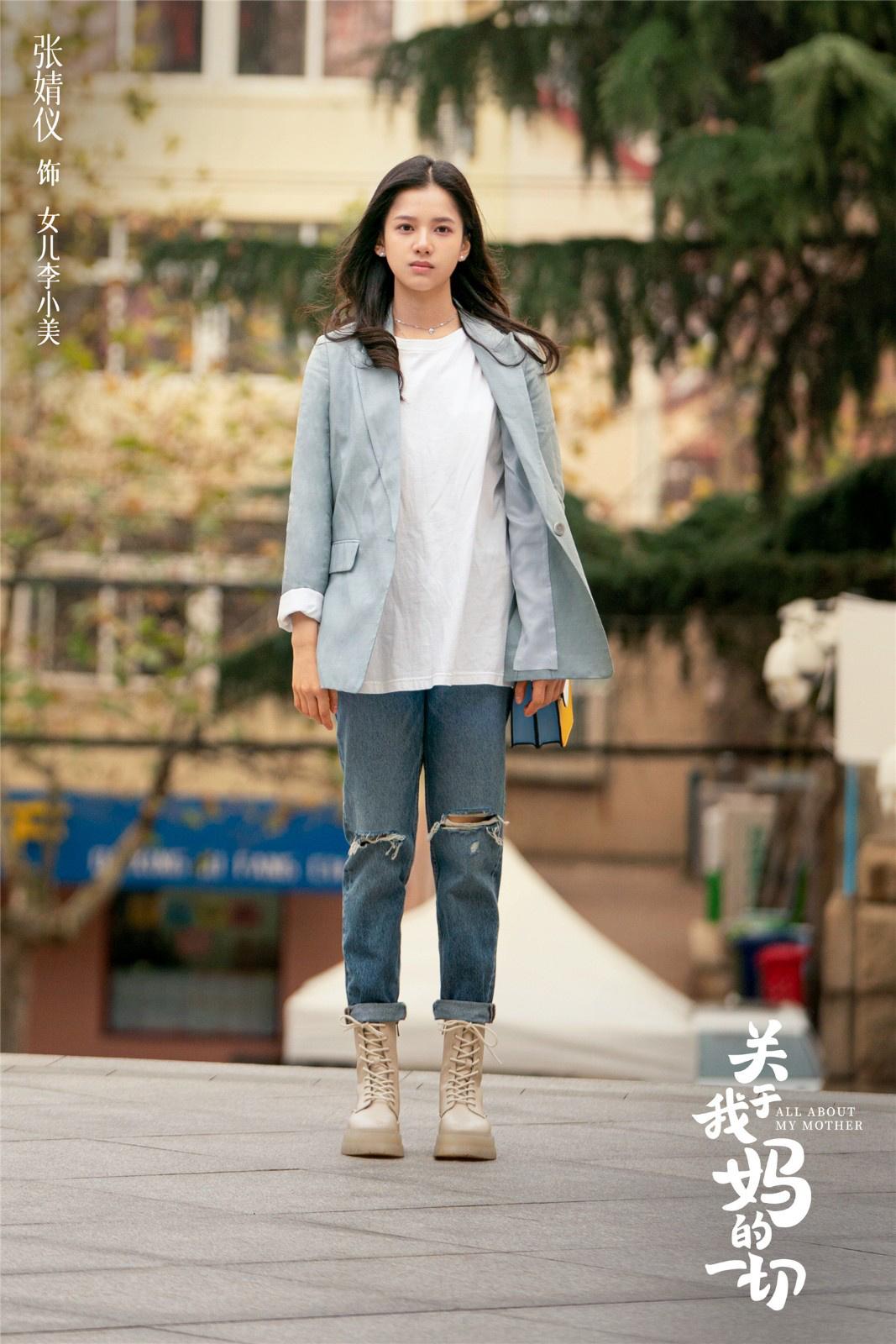 《关于我妈的一切》杀青 徐帆张婧仪描绘温情画卷