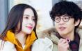 allbetgaming官网(allbet6.com):杨颖新片《明天你是否依然爱我》发终极版海报