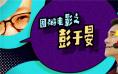 usdt支付接口(caibao.it):彭于晏:近十年来中国大银幕上不能忽视的存在