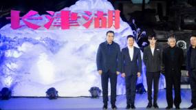 12月14日电影《长津湖》正式开机 吴京、易烊千玺领衔主演