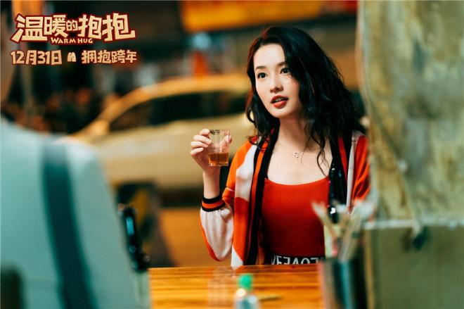 《温暖的抱抱》曝光暖冬海报李伟甜美笑容治愈满格
