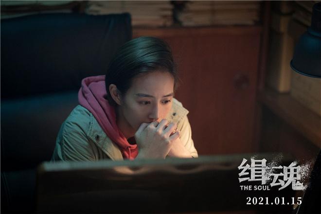《缉魂》曝张钧甯剧照 哭戏渲染力壮大导演落泪 第1张