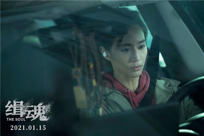 《缉魂》曝张钧甯剧照 哭戏渲染力壮大导演落泪 第3张