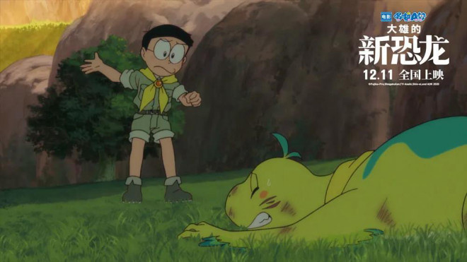 usdt第三方支付(caibao.it):《哆啦A梦:大雄的新恐龙》:一个小男孩的发展故事 第2张