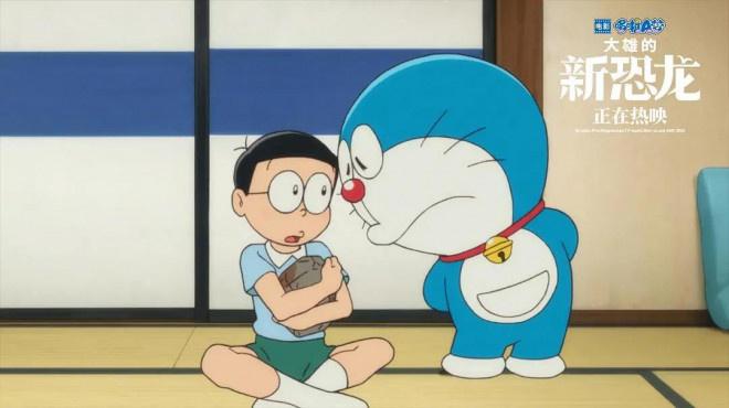 usdt第三方支付(caibao.it):《哆啦A梦:大雄的新恐龙》:一个小男孩的发展故事 第3张