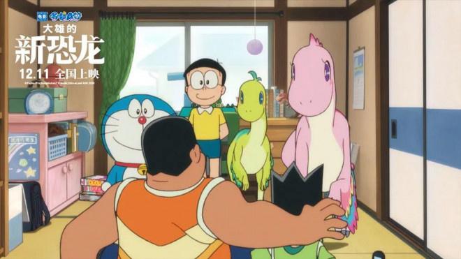 usdt第三方支付(caibao.it):《哆啦A梦:大雄的新恐龙》:一个小男孩的发展故事 第5张