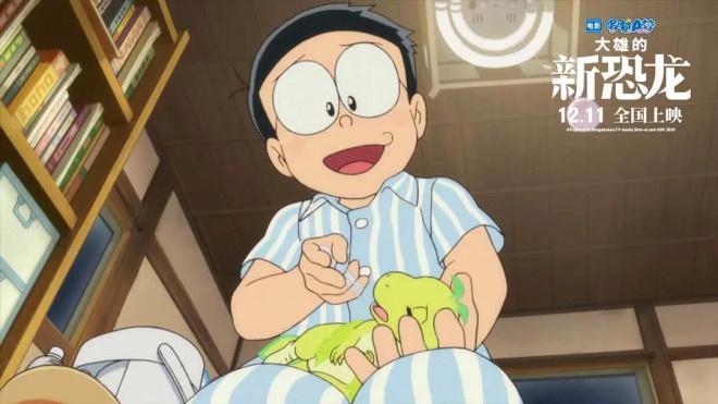 usdt第三方支付(caibao.it):《哆啦A梦:大雄的新恐龙》:一个小男孩的发展故事 第8张