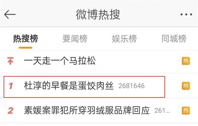 usdt钱包支付(caibao.it):上综艺变唱跳菜鸟,中年男演员们能借此翻红吗? 第2张