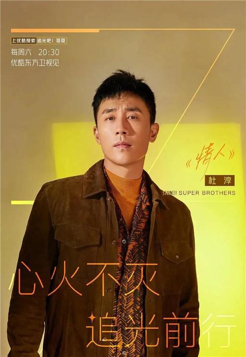 usdt钱包支付(caibao.it):上综艺变唱跳菜鸟,中年男演员们能借此翻红吗? 第1张