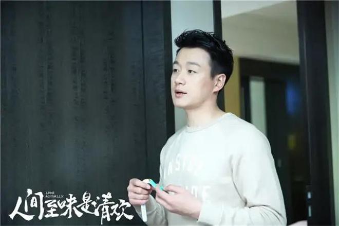 usdt钱包支付(caibao.it):上综艺变唱跳菜鸟,中年男演员们能借此翻红吗? 第12张