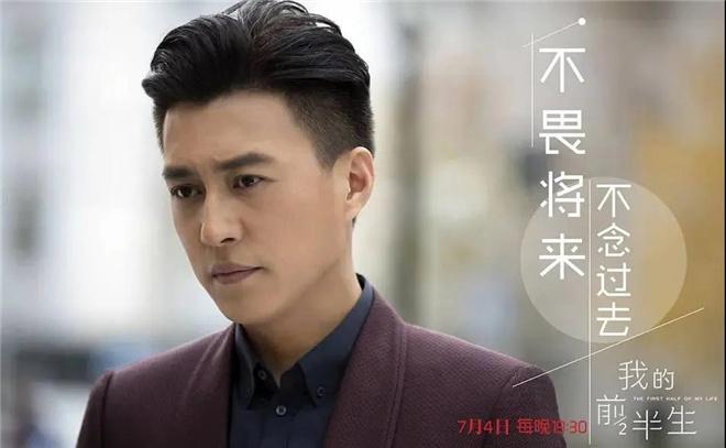 usdt钱包支付(caibao.it):上综艺变唱跳菜鸟,中年男演员们能借此翻红吗? 第18张