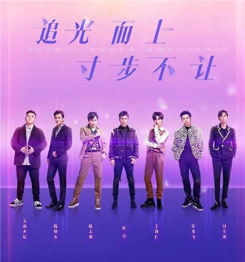 usdt钱包支付(caibao.it):上综艺变唱跳菜鸟,中年男演员们能借此翻红吗? 第23张