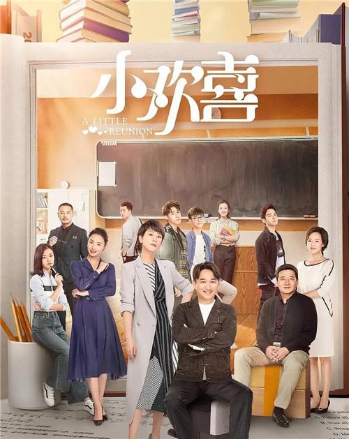 usdt钱包支付(caibao.it):上综艺变唱跳菜鸟,中年男演员们能借此翻红吗? 第19张