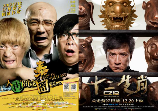 usdt钱包(caibao.it):《沐浴之王》破2亿 贺岁档为什么难出爆款笑剧? 第8张