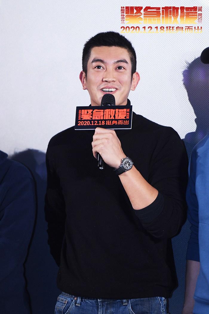 林超贤《紧急救援》超前点映 张译杜江到场撑导演
