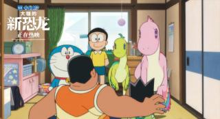 童年顶流回来了!《哆啦A梦:大雄的新恐龙》热映