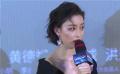《拆彈專家2》北京首映 倪妮首次挑戰近身搏斗戲很過癮