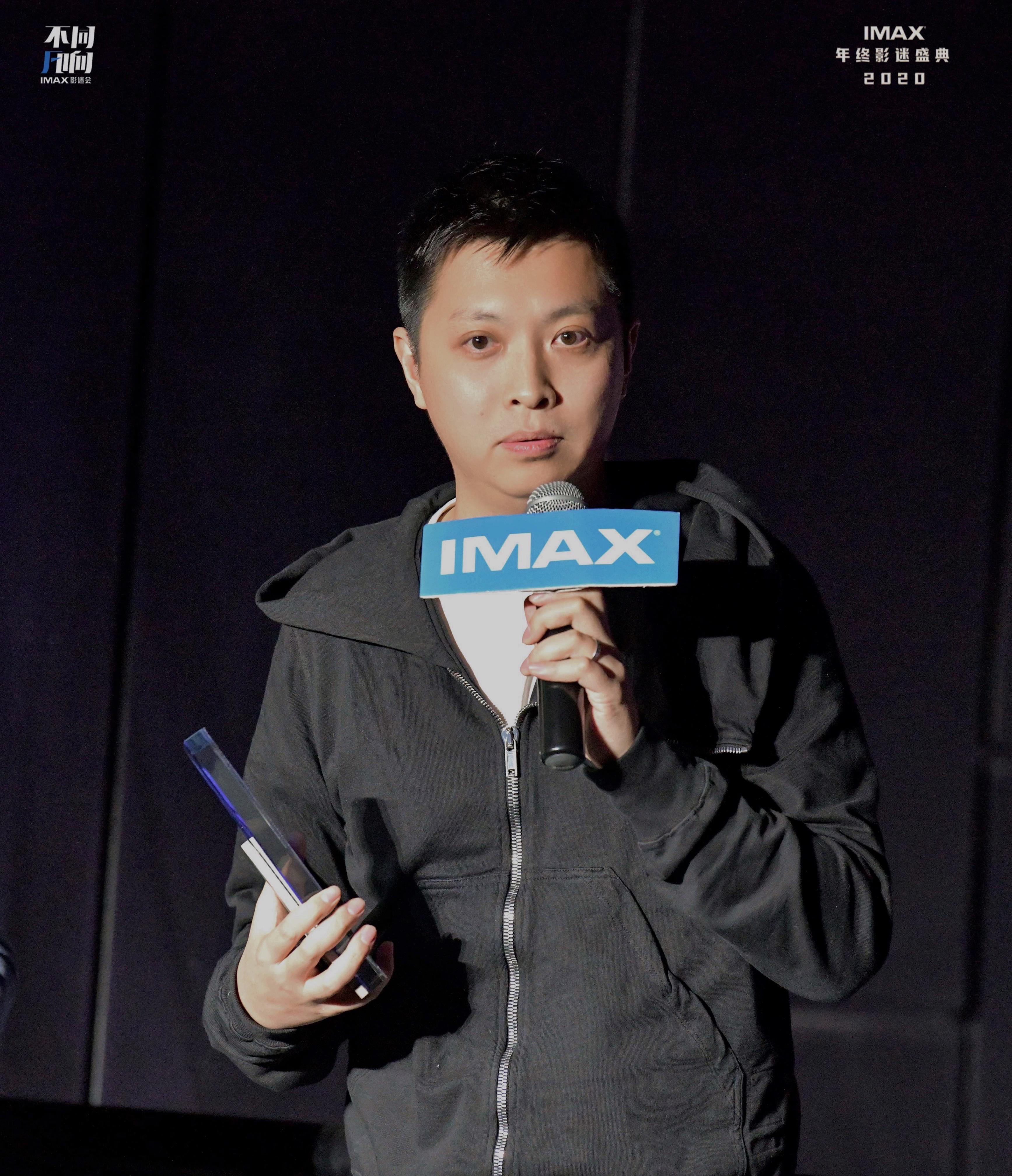 电银付大盟主(dianyinzhifu.com):《新神榜:哪吒重生》公布IMAX海报 导演现身推介 第2张