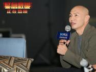 《緊急救援》票房領跑 林超賢彭于晏分享拍攝點滴