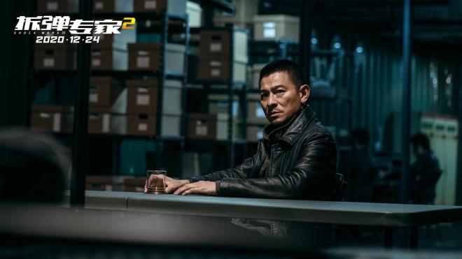 《拆弹专家2》发布刘德华特辑 摔马后再拍动作戏