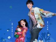 吳青峰攜手戚薇女兒Lucky 獻唱《崖上的波妞》