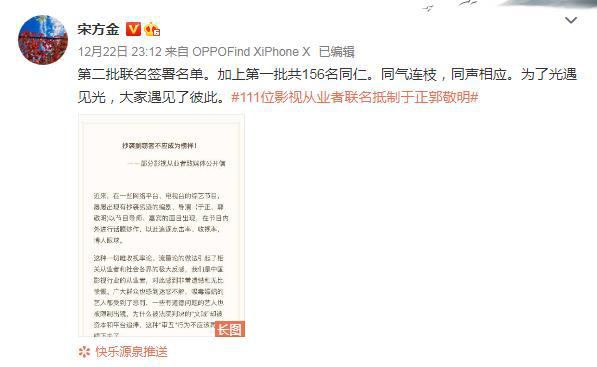 第二个独家回应:他们为什么联合抵制京M国?