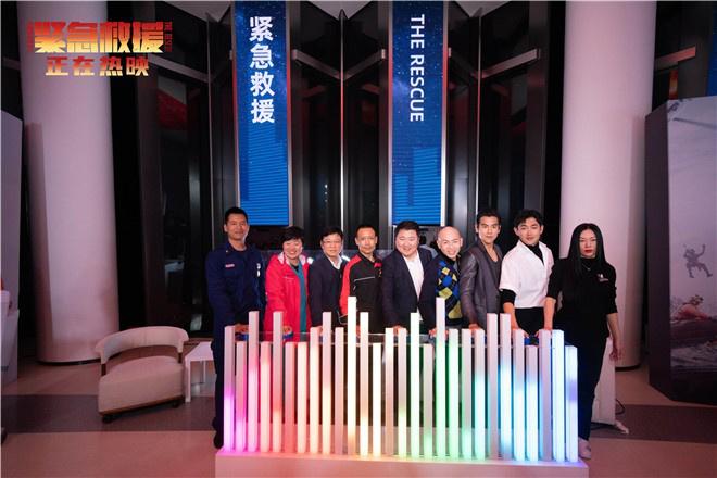 《紧急救援》深圳路演救援人员分享真实经历