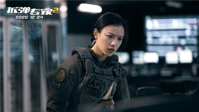 "usdt充值接口(caibao.it):《拆弹专家2》获好评 被赞""贺岁档最炸影戏"" 第2张"