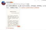 《八佰》《大江大河》編劇加入抵制于正郭敬明