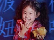 戚薇女儿COS波妞 《崖上的波妞》主题曲登顶热搜