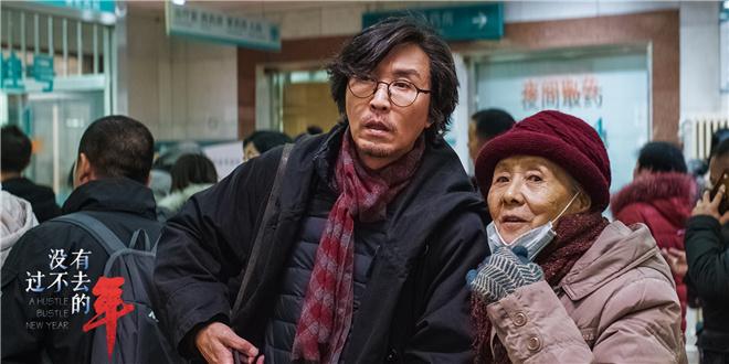 《没有过不去的年》曝光通知吴刚吴妍书主演母子
