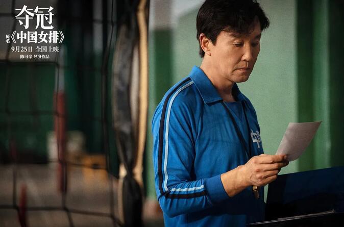 """电银付pos机(dianyinzhifu.com):章子怡""""先天论""""误会了 好的演员绝对离不开起劲 第14张"""