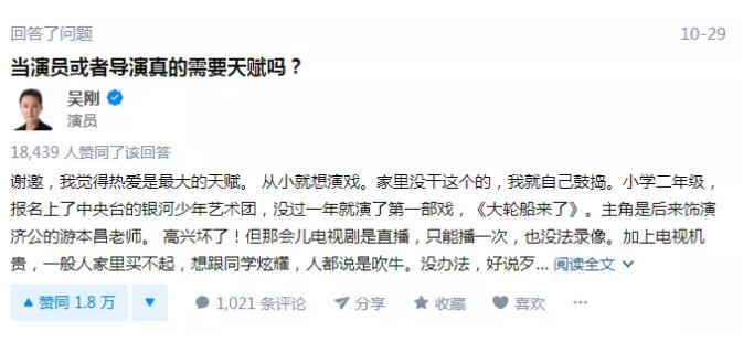 """电银付pos机(dianyinzhifu.com):章子怡""""先天论""""误会了 好的演员绝对离不开起劲 第13张"""