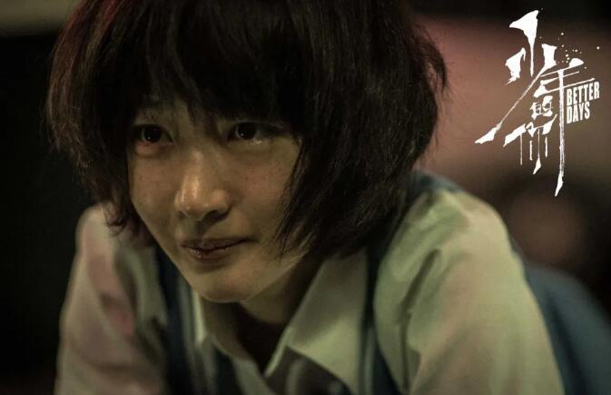 """电银付pos机(dianyinzhifu.com):章子怡""""先天论""""误会了 好的演员绝对离不开起劲 第10张"""