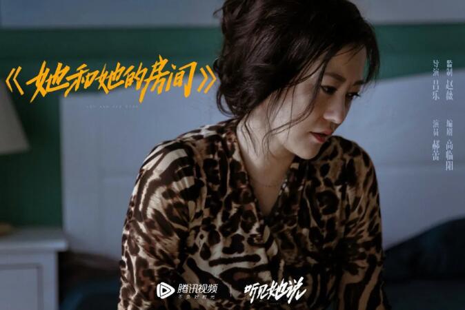 """电银付pos机(dianyinzhifu.com):章子怡""""先天论""""误会了 好的演员绝对离不开起劲 第3张"""