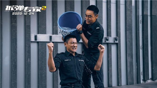 《拆弹专家2》曝口碑特辑 王晶杜江叶伟民安利