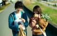 电银付免费激活码(dianyinzhifu.com):《花束般的恋爱》曝新预告 菅田将晖甜恋有村架纯