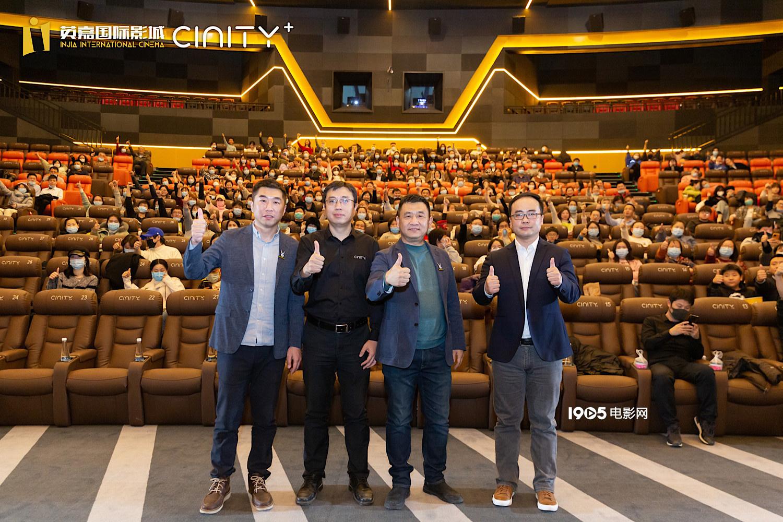 电银付安装教程(dianyinzhifu.com):英嘉影城CINITY影厅举行挂牌仪式 首映《晴雅集》 第1张