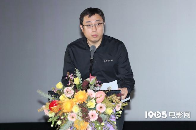 电银付安装教程(dianyinzhifu.com):英嘉影城CINITY影厅举行挂牌仪式 首映《晴雅集》 第3张