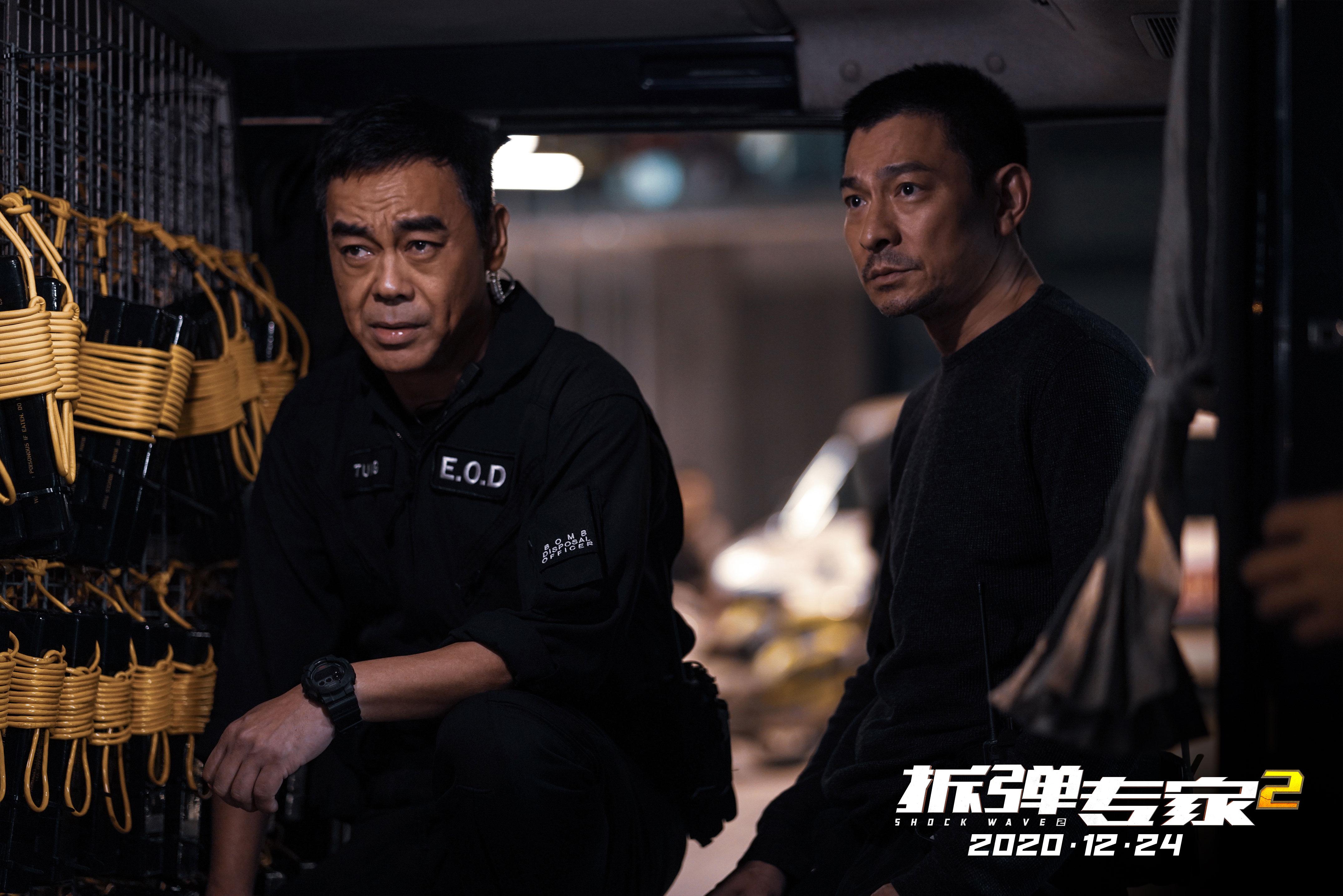 《拆弹专家2》口碑票房双首刘德华演技惊艳