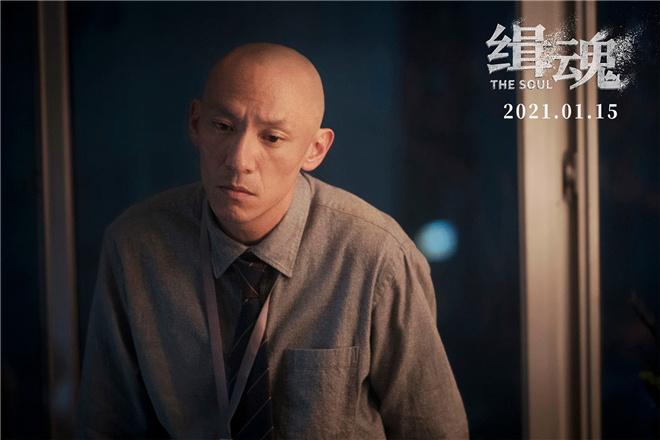 张震张钧甯《缉魂》 1.15发布高能脚本反转惊人