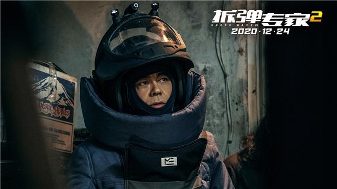 电银付安装教程(dianyinzhifu.com):《拆弹专家2》票房破3亿 贺岁档华语片口碑第一 第4张