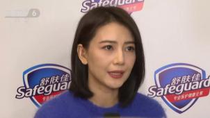 专访高圆圆:我还是一个演员 做演员其实是没有头的
