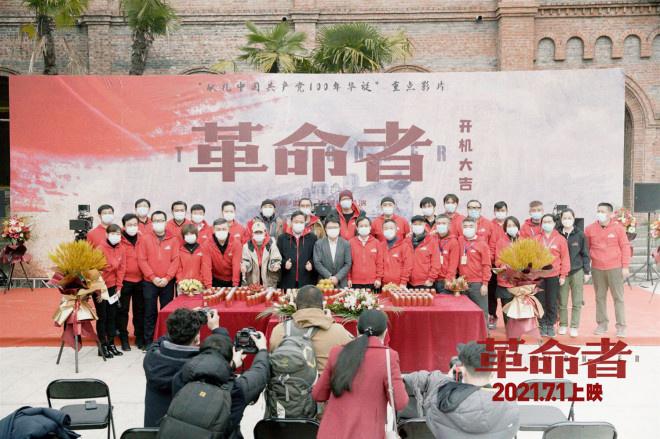 关虎监制《革命者》上海创业期张颂文概念海报