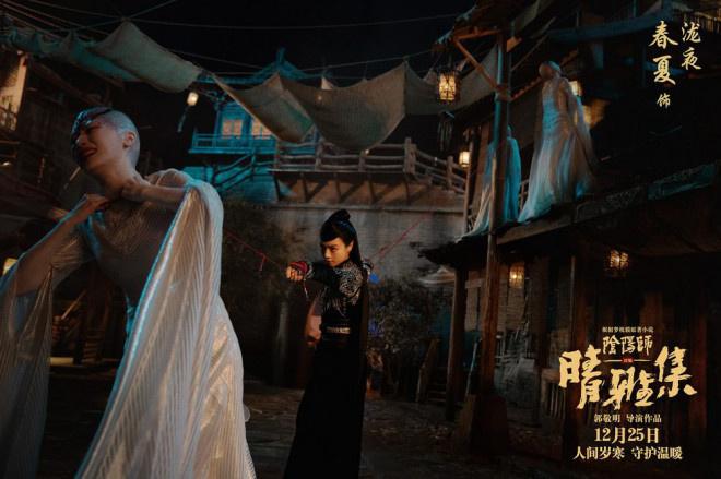 《晴雅集》春夏首次发布新的特别系列挑战古装动作剧